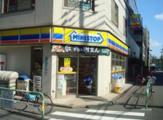 ミニストップ東池袋3丁目店