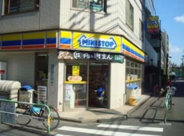 ミニストップ東池袋3丁目店の画像1