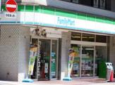 ファミリーマート東池袋三丁目店