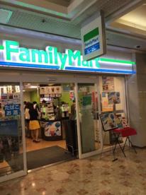 ファミリーマートサンシャインCPH店の画像1