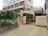 豊島区立池袋幼稚園