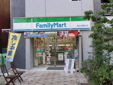 ファミリーマート駒込本郷通り店の画像1