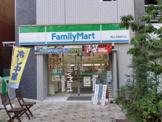ファミリーマート駒込霜降橋店