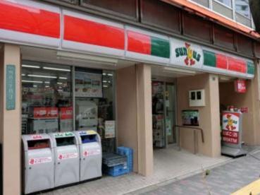 サンクス駒込駅北店の画像1