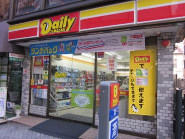 デイリーヤマザキ駒込駅東口店の画像1