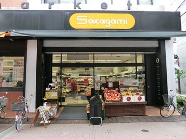 サカガミ駒込本店の画像1