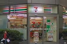 セブンイレブン豊島劇場通り東店の画像1