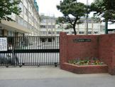 豊島区立池袋第一小学校
