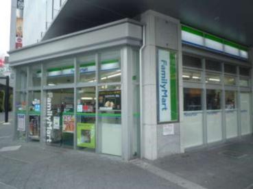 ファミリーマート西武東長崎駅前店の画像1