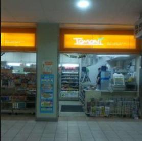 ファミリーマートトモニー東長崎駅店の画像1