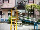 愛の家保育園