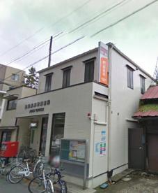 豊島南長崎郵便局の画像1