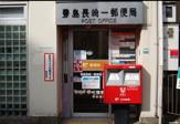 豊島長崎一郵便局