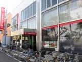 三菱東京UFJ銀行東長崎支店