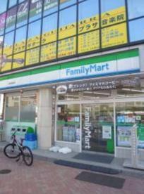 ファミリーマート要町駅南店の画像1