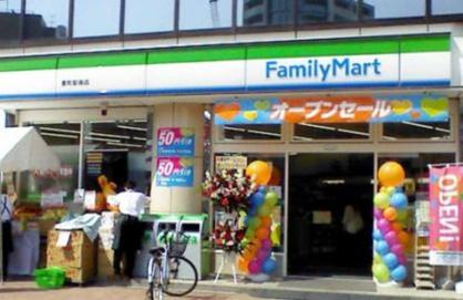 ファミリーマート要町駅前店の画像1