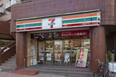 セブンイレブン豊島要町駅前店の画像1