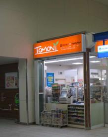 ファミリーマートトモニー椎名町駅店の画像1