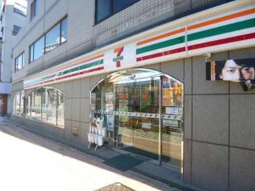 セブンイレブン 池袋3丁目店の画像1