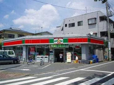サンクス豊島要町2丁目店の画像1