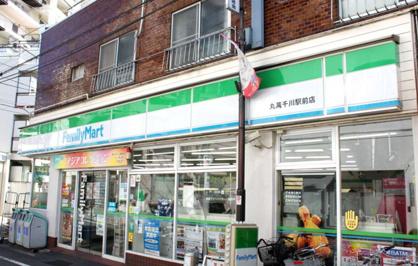 ファミリーマート丸萬千川駅前店の画像1