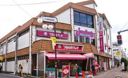 つるかめランド千川店の画像1