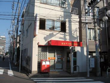 豊島千川駅前郵便局の画像1