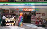 ファミリーマート 西池袋四丁目店