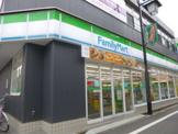 ファミリーマート東長崎駅南店