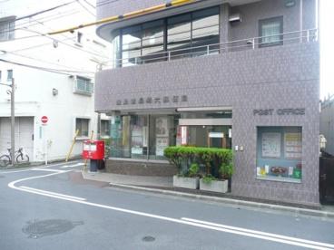 豊島南長崎六郵便局の画像1
