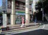 ファミリーマート目白三丁目店