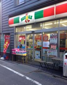 サンクス目白駅前店の画像1