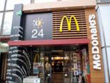 マクドナルド目白店