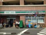 ローソンストア100池袋要町店