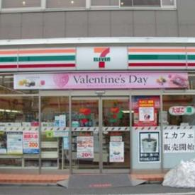 セブンイレブン豊島千川駅前店の画像1
