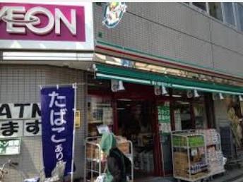 まいばすけっと向原駅北店の画像1