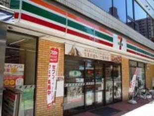 セブンイレブン東池袋2丁目店の画像1
