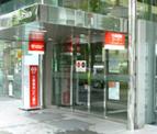 三菱東京UFJ銀行大塚支店