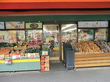 スーパージャンボ大塚店の画像1