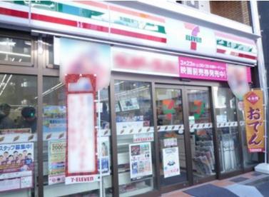 セブンイレブン豊島南大塚3丁目店の画像1