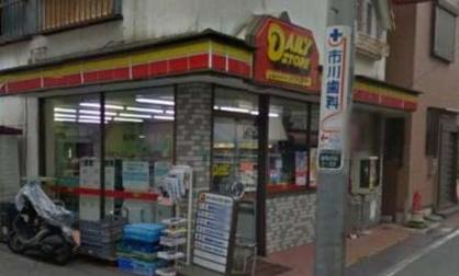 ヤマザキデイリーストアー雑司ケ谷店の画像1