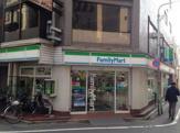 ファミリーマート池袋東口店