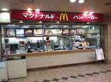 マクドナルドサンシャインシティALTA店