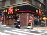 すき家東池袋五丁目店