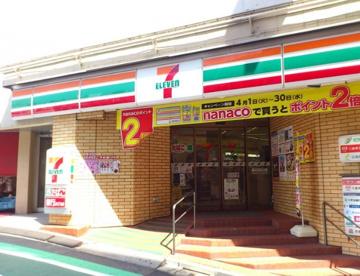 セブンイレブン豊島南大塚1丁目店の画像1