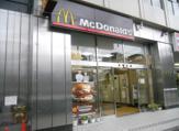 マクドナルド大塚北口店