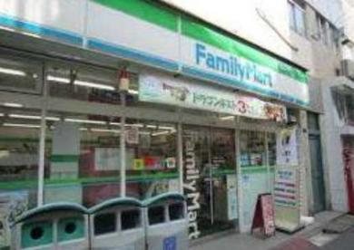 ファミリーマート丸萬椎名町駅前店の画像1