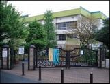 板橋区立北野小学校