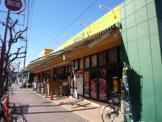 アコレ高島平7丁目店
