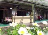 高島平けやき保育園